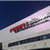Our partner FEGA & Schmitt inaugurates new Logistics Centre dedicated to electric cables